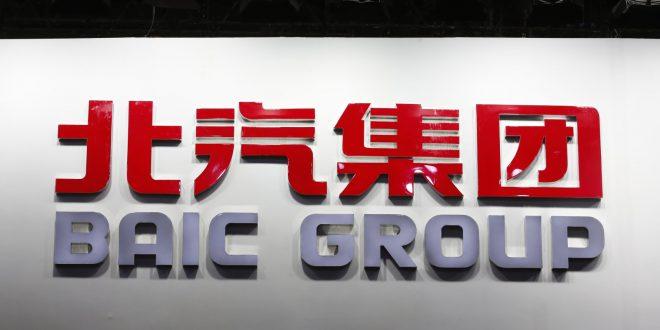 Baidu's Level 4 self-driving cars with BAIC by 2021